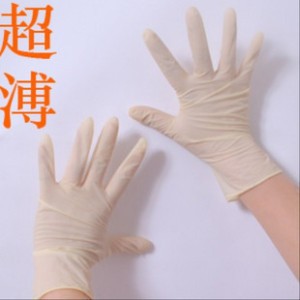 Free-shipping-Medical-font-b-rubber-b-font-font-b-gloves-b-font-disposable-latex-font
